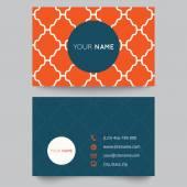 Business card template, orange and white pattern vector design editable — Vector de stock