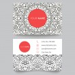 Business card template, black, red and white beauty fashion pattern vector design — Stock Vector #56102939