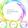 Set of abstract swirl circle bright background. Vector illustration — Stock Vector #59923847