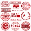 Set of various Made in China red vector graphics and labels — Stock Vector #67098107