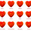 Horoscope Signs Hearts — Stock Vector #60474779