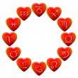 Astrology Signs Hearts — Stock Vector #60474783