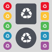 Processing icon. Flat modern Set colourful web buttons. Vector — Stock Vector