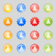 Road cone icon. Set colourful buttons. Vector — Stock Vector #53666241