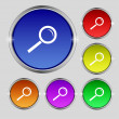 Magnifier glass sign icon. Zoom tool button. Navigation search symbol. Set colourful buttons. Vector — Stock Vector #53667037