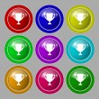 Winner cup sign icon. Awarding of winners symbol. Trophy. Set colourful buttons Vector — Stock Vector #53669719