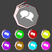 Speech bubble icons. Think cloud symbols. Set colourful buttons. Vector — Stock Vector