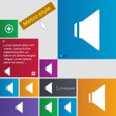 ícone de sinal de volume de alto-falante. símbolo de som. conjunto de botões coloridos. vector — Vetor de Stock