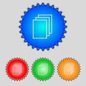 Copy file sign icon. — 图库矢量图片
