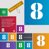 Number Eight icon sign. — Cтоковый вектор