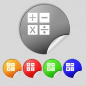 Multiplication, division, plus, minus icon Math symbol Mathematics Set of colour buttons  — Stock Photo