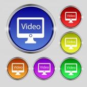 Play video sign icon. — Stock Vector