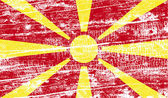 Flag of Macedonia with old texture. Vector — Stock Vector