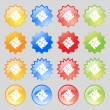 Puzzle piece icon sign. Big set of 16 colorful modern buttons for your design. Vector — Stock Vector #68034711
