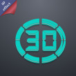 30 second stopwatch icon symbol. 3D style. Trendy, modern design with space for your text Vector — Stock Vector #68036135