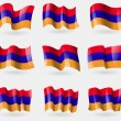Set of Armenia flags in the air. Vector — Stock Vector #69203567