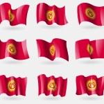Set of Kyrgyzstan flags in the air. Vector — Stock Vector #69204565