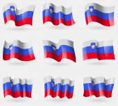Set of Slovenia flags in the air. Vector — Stock Vector