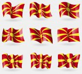 Set of Macedonia flags in the air. Vector — Stock Vector