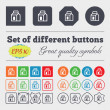 Milk, Juice, Beverages, Carton Package  icon sign Big set of colorful, diverse, high-quality buttons. Vector — Wektor stockowy  #72817351