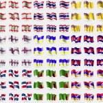 Постер, плакат: Lebanon Thailand Niue Faroe Islands Buryatia Cambodia Dominican Repbulic Zambia Karabakh Republic Big set of 81 flags Vector