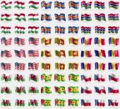Hugary, Aland, Gambia, USA, Sri Lanka, Andorra, Wales, Sao Tome and Principe, Czech Republic. Big set of 81 flags. Vector — Stock Vector
