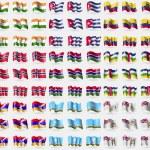 Постер, плакат: India Cuba Ecuador Norway Gambia Central African Republic Karabakh Repulic Sakha Republic British Antarctic Territory Big set of 81 flags Vector