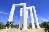 White door form construction in a park — Stock Photo