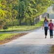 Two children on country road — Stock Photo #58226939