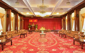 Meeting Room In Independence Palace — Stock Photo