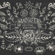 Hand Drawn vintage floral elements — Stock Vector #54290909