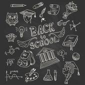 Pattern - Back to school — ストックベクタ