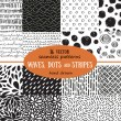 Set of black and white seamless patterns — Stock Vector #69298765