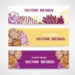 Stylish floral banners. — Stock Vector #73020811