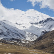 Постер, плакат: Elbrus Mountain Region National Resort Russia Caucasus