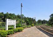 Rail track and station in Sri Lanka — Stock Photo