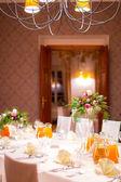 Decorations — Stock fotografie