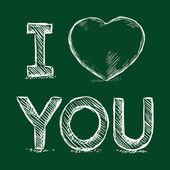 I Love You Sketch Illustration — Stock Vector