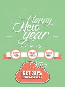 Flyer for New Year offer — Stock Vector