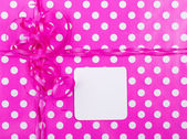 Birthday Gift Wrap Background — Stock Photo