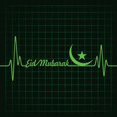 书法创作的文本 eid 穆巴拉克与心跳 — 图库矢量图片