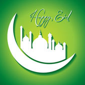 創造的な eid グリーティング カード — ストックベクタ