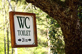WC sign — Stock Photo