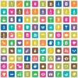 100 drinks icons se — Stock Vector #56216721