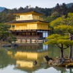 Kinkaku-ji temple, Japan. — Stock Photo #68533305