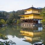 Kinkaku-ji temple, Japan.  — Stock Photo #69045417