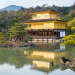 Kinkaku-ji temple, Japan.  — Stock Photo #69045449