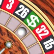 Roulette — Stock Photo #62963699