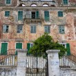 Wonderful facade of an old mansion in Gaios village, Paxoi island, Greece — Stock Photo #60949733