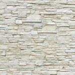 White Artificial Stone Wall — Stock Photo #56833197
